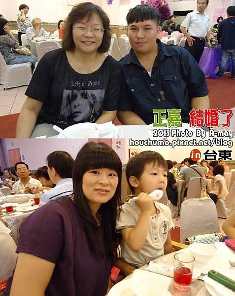 BC224 陳李府喜宴12