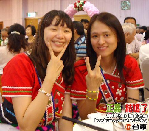 BC224 陳李府喜宴13
