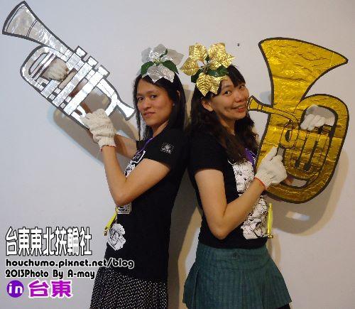 BC228 金花銀花家居版01
