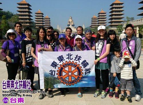 BC227 高雄 台東東北扶輪社01