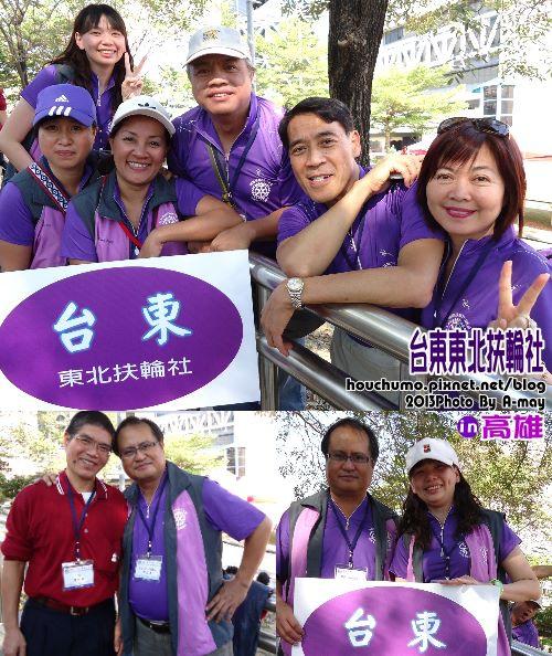 BC227  高雄  台東東北扶輪社04