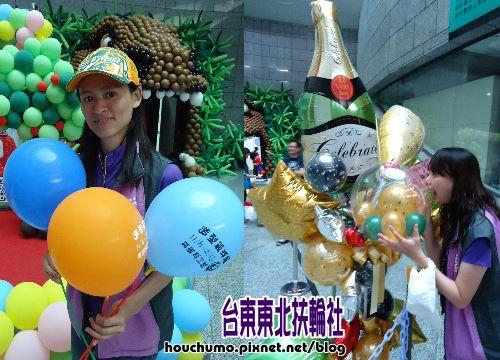 BC227  高雄  台東東北扶輪社10