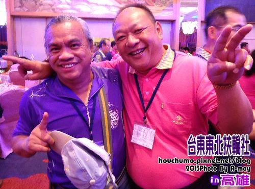BC227  高雄  台東東北扶輪社15