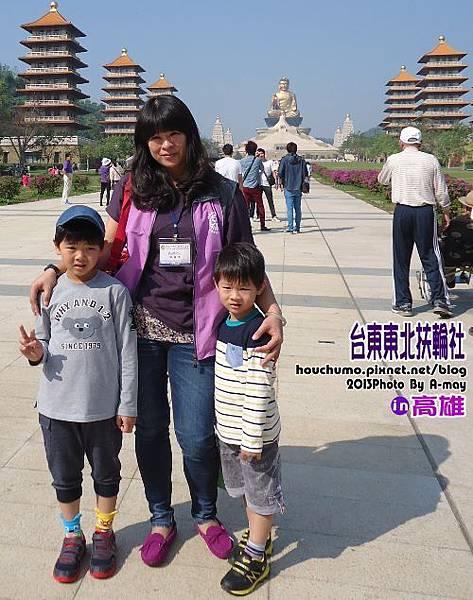 BC227  高雄  台東東北扶輪社20