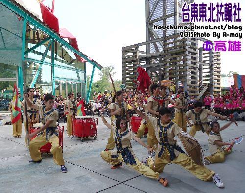 BC227  高雄  台東東北扶輪社23