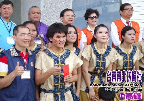 BC227  高雄  台東東北扶輪社24