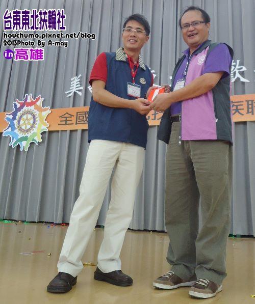 BC227  高雄  台東東北扶輪社35
