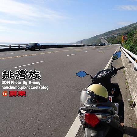 BC232 排灣族04