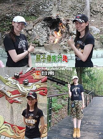 BC238  關仔嶺  台東東北扶輪社09