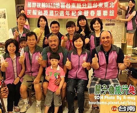BC238  關仔嶺  台東東北扶輪社11