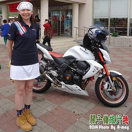 BC238  關仔嶺  台東東北扶輪社24