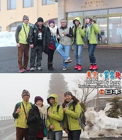 BC239 東京。賞雪趣08