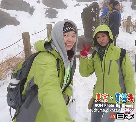 BC239 東京。賞雪趣13
