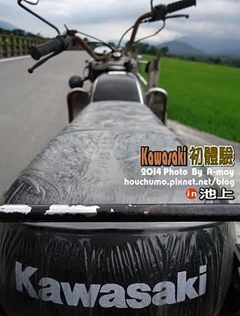 BC240 Kawasaki初體驗01