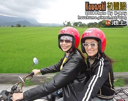 BC240 Kawasaki初體驗08