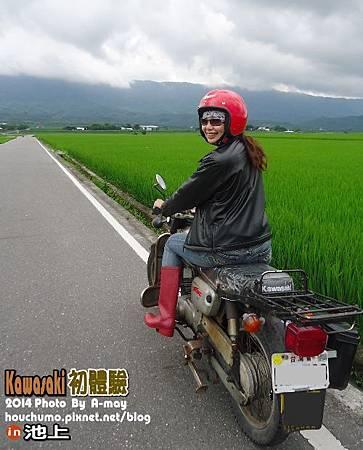 BC240 Kawasaki初體驗06