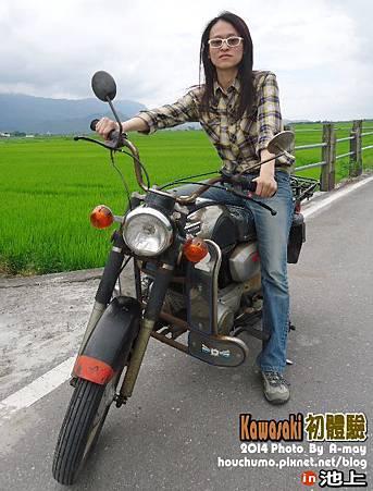 BC240 Kawasaki初體驗09