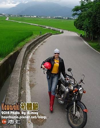 BC240 Kawasaki初體驗10