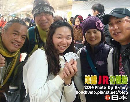 BC241 地下鐵 JR 初體驗01