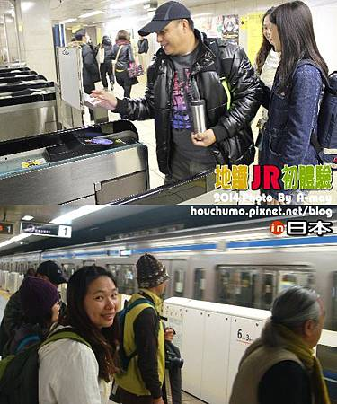 BC241 地下鐵 JR 初體驗05