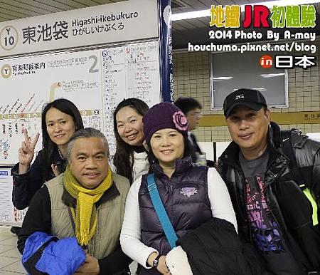 BC241 地下鐵 JR 初體驗06