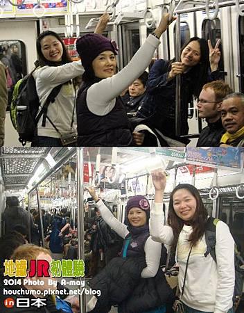 BC241 地下鐵 JR 初體驗07