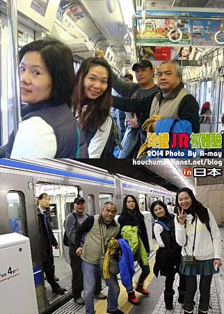 BC241 地下鐵 JR 初體驗08