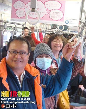 BC241 地下鐵 JR 初體驗12