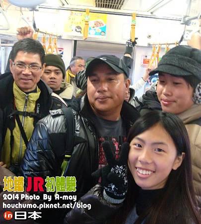 BC241 地下鐵 JR 初體驗13