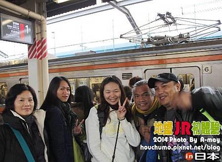 BC241 地下鐵 JR 初體驗16