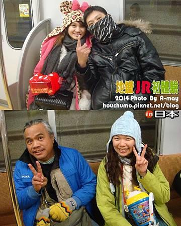 BC241 地下鐵 JR 初體驗17