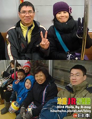 BC241 地下鐵 JR 初體驗18
