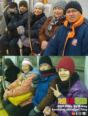 BC241 地下鐵 JR 初體驗19