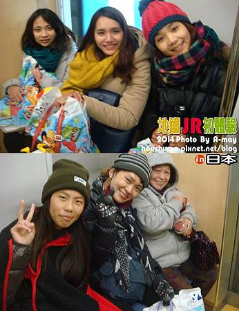 BC241 地下鐵 JR 初體驗20