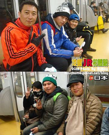 BC241 地下鐵 JR 初體驗21