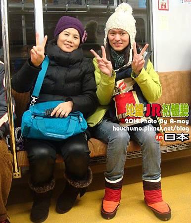 BC241 地下鐵 JR 初體驗22