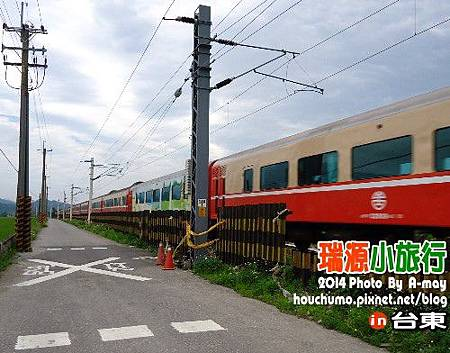 BC242 瑞源小旅行01