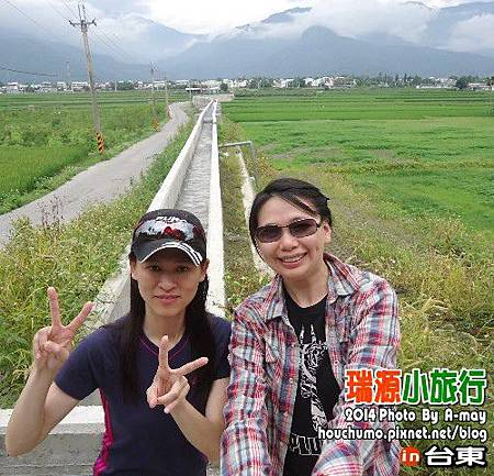 BC242   瑞源小旅行07