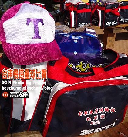 BC243 台東慢速壘球比賽01