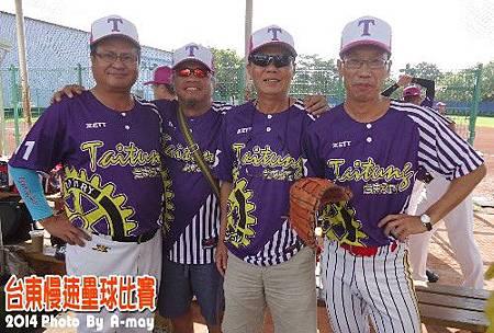 BC243  台東慢速壘球比賽02