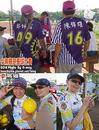 BC243  台東慢速壘球比賽03