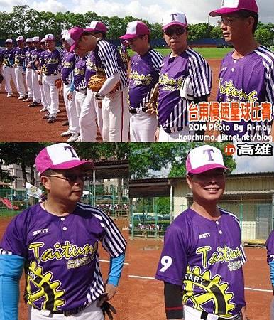 BC243  台東慢速壘球比賽04