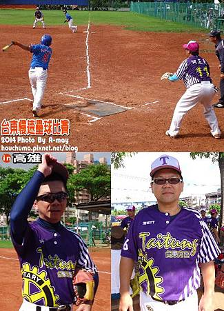 BC243  台東慢速壘球比賽06