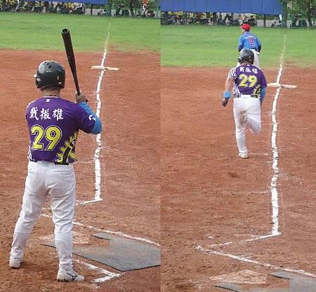 BC243  台東慢速壘球比賽07