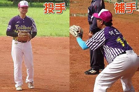 BC243  台東慢速壘球比賽09