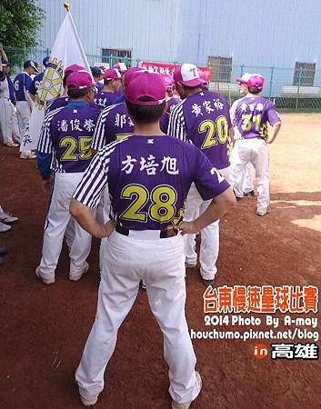 BC243  台東慢速壘球比賽16