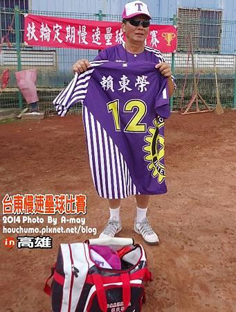 BC243  台東慢速壘球比賽18