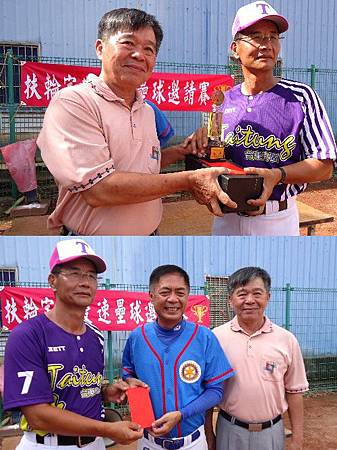 BC243  台東慢速壘球比賽20