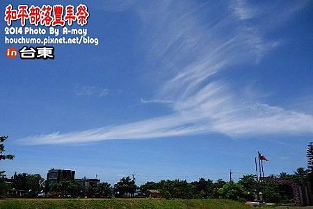 BC244 台東 成功 和平部落01