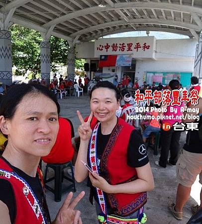 BC244 台東 成功 和平部落03